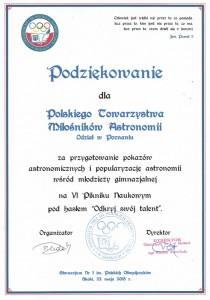 dyplom003